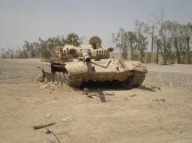 Camp Bahria, Fallujah 6-2009